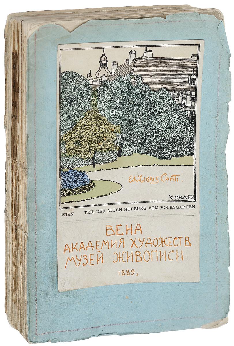 Katalog der Gemalde-Galerie dieter simon albert einstein akademie vorträge sitzungsberichte der preußischen akademie der wissenschaften 1914 1932