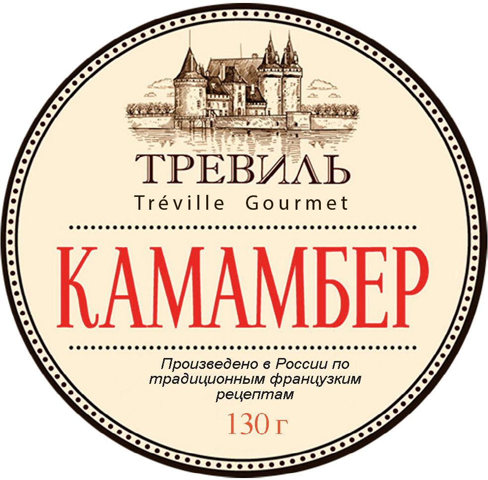 Тревиль Сыр Камамбер Гурмэ с белой плесенью, 130 гМС-00004548Камамбер Гурмэ Тревиль – сыр с белой плесенью, изготовленный по традиционной французской рецептуре. Обладает сливочным вкусом, насыщенным фирменным ароматом и консистенцией. В процессе хранения вкусовые параметры становятся более насыщенными, а