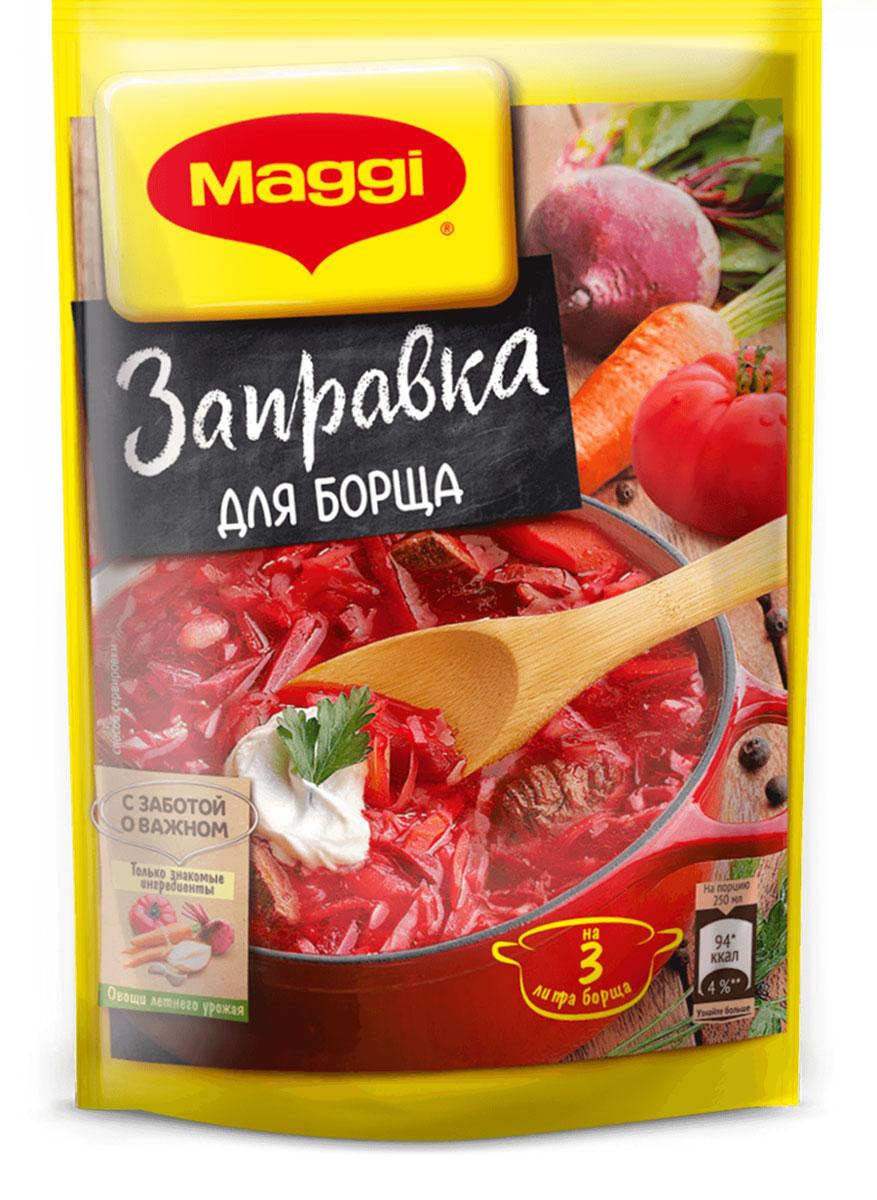 Maggi Заправка для борща, 250 г готово суп гороховый 250 г