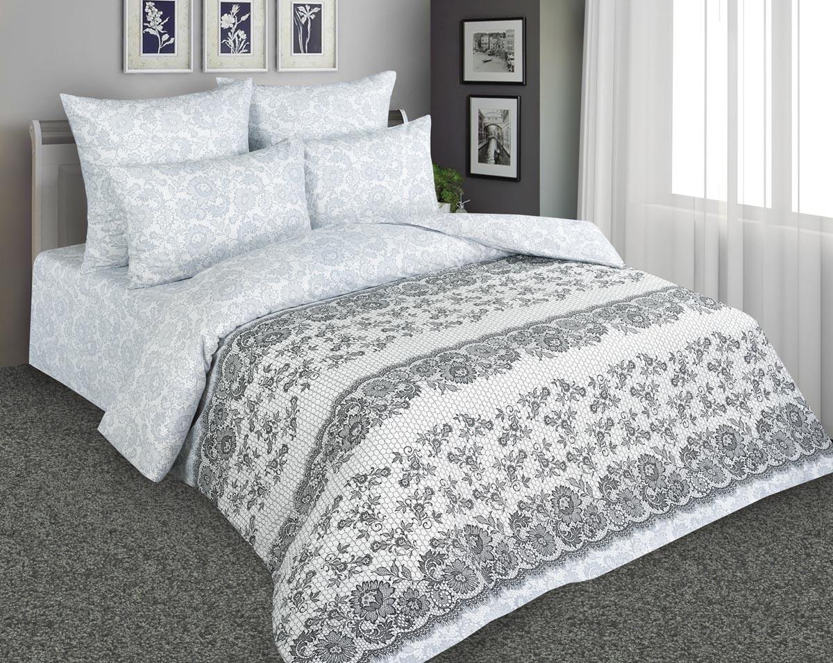 Комплект постельного белья Amore Mio, 1,5-спальный, наволочки 70х70, цвет: белый, серый. 8987789877Постельное белье Amore Mio из перкали - эксклюзивные дизайны, разработанные европейскими дизайнерами, воплощенные на плотной легкой ткани из 100% хлопка.