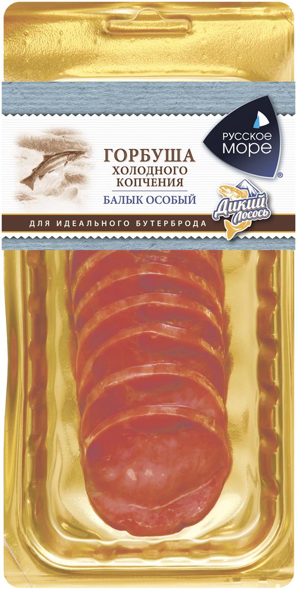 Русское Море Горбуша, Балык особый, холодного копчения, 120 гМС0-016233Лосось - это, прежде всего, источник витаминов A, B, D, фосфора, железа, йода, калия. Белок рыбы содержит все незаменимые аминокислоты, но усваивается гораздо быстрее и легче. А красная рыба отличается большим количеством жирных аминокислот Омега-3, которые в немалой степени способствуют понижению холестерина в крови, укрепляют сосуды, нервную систему, улучшают состояние кожи.