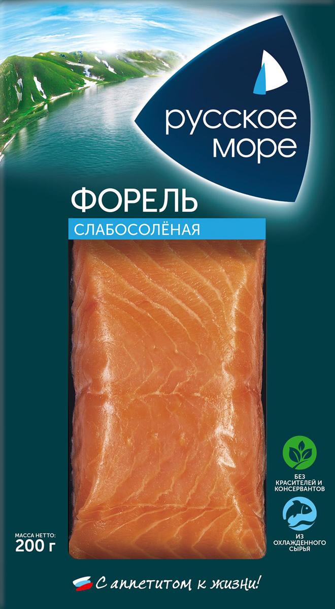 Русское Море Форель слабосоленая, филе, 200 г рыба
