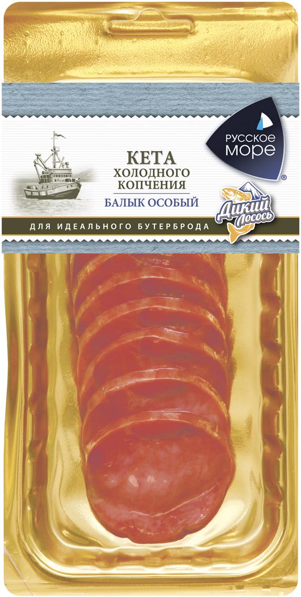 Русское Море Кета, Балык особый, холодного копчения, 120 гМС0-016223Лосось - это, прежде всего, источник витаминов A, B, D, фосфора, железа, йода, калия. Белок рыбы содержит все незаменимые аминокислоты, но усваивается гораздо быстрее и легче. А красная рыба отличается большим количеством жирных аминокислот Омега-3, которые в немалой степени способствуют понижению холестерина в крови, укрепляют сосуды, нервную систему, улучшают состояние кожи.