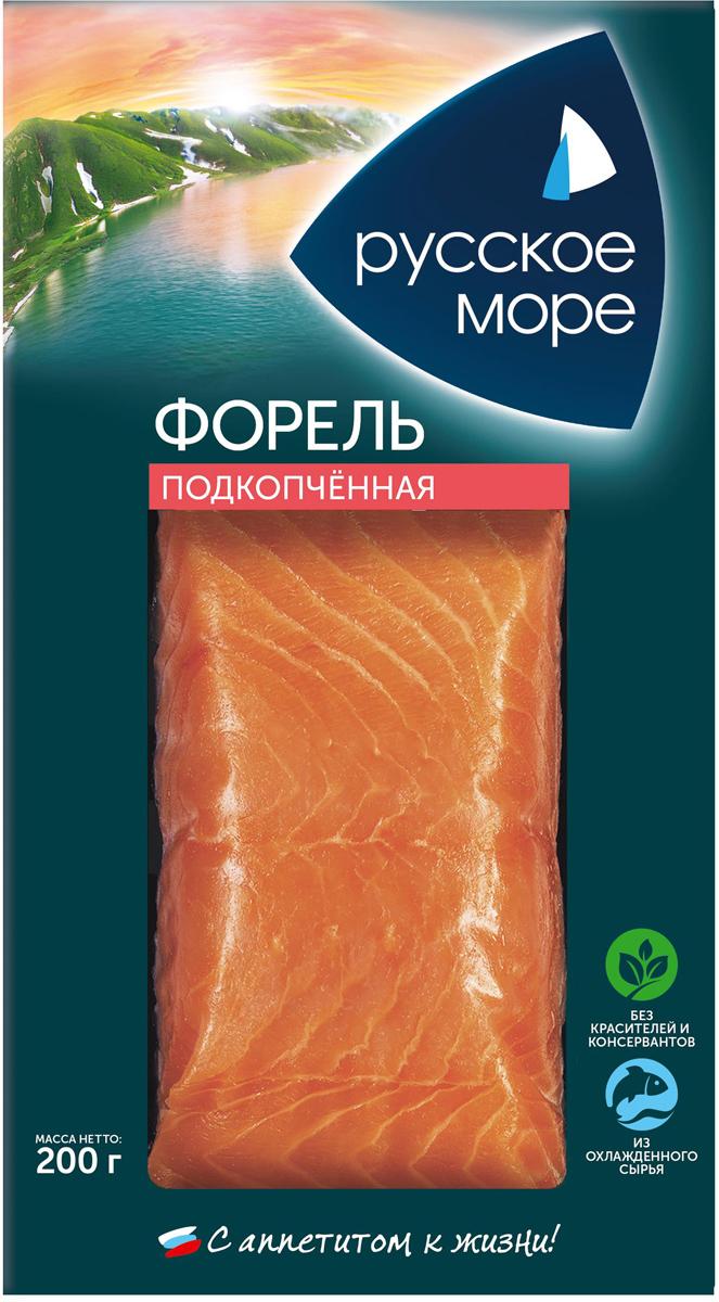 Русское Море Форель подкопченная, филе, 200 г рыба