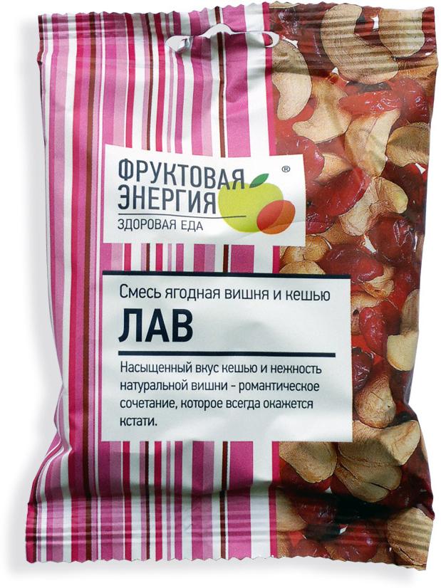 Фрути – Лав смесь фруктово-ореховая кешью вишня без косточки, 45 г