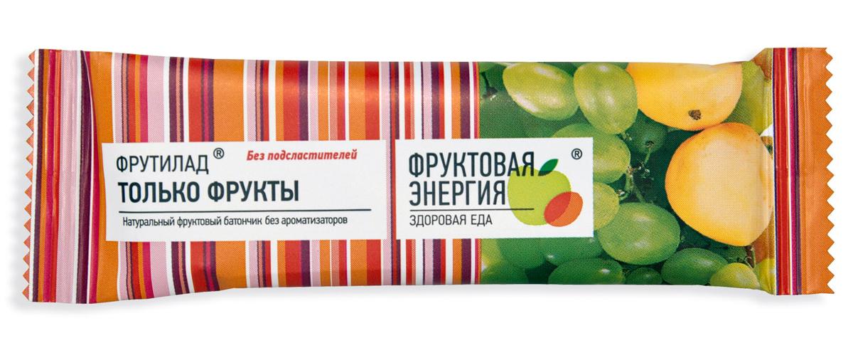 Фрутилад Батончик фруктовый Фрутилад только фрукты, 30 г