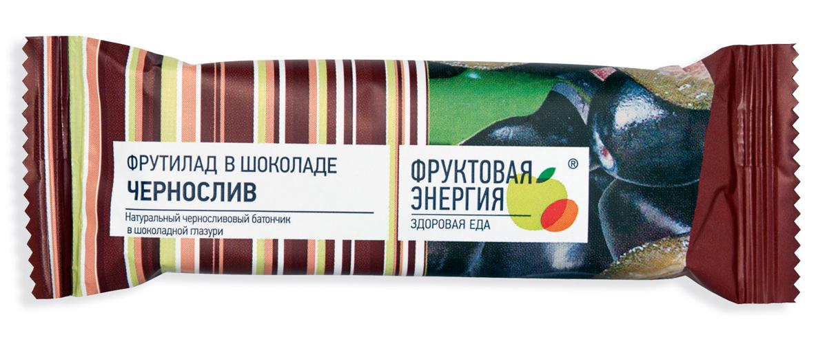 Фрутилад Батончик фруктовый Фрутилад чернослив в шоколаде, 40 г