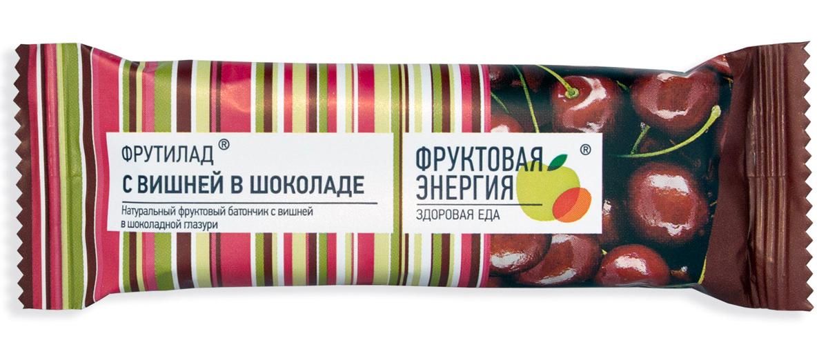 Фрутилад Батончик фруктовый Фрутилад вишня в шоколаде, 40 г