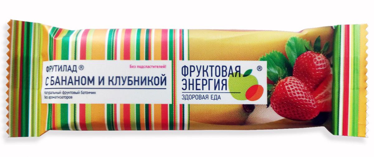Фрутилад Батончик фруктовый Фрутилад банан-клубника, 30 г рационика сахар контроль батончик вкус вишни 50г