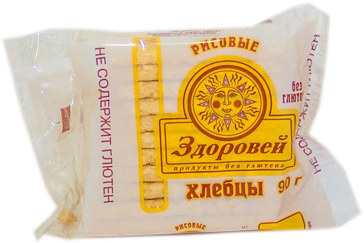 Рисовые хлебцы без глютена торговой марки Здоровей используются как основа для различных бутербродов вместо хлеба, содержат большое количество ценных витаминов и микроэлементов, требующихся организму, пищевые волокна, способствующие улучшению пищеварения.
