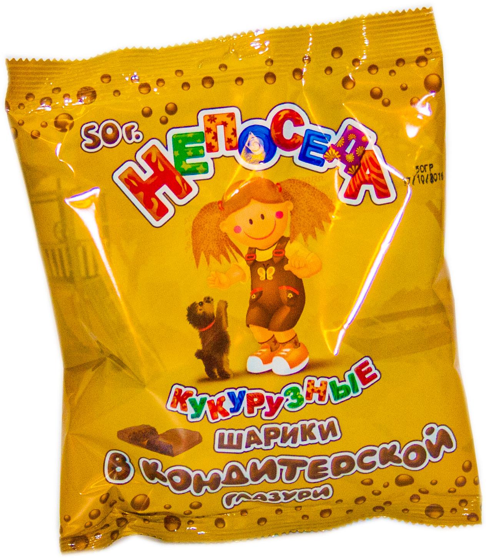Непоседа шарики кукурузные в шоколадной глазури, 50 г Здоровей