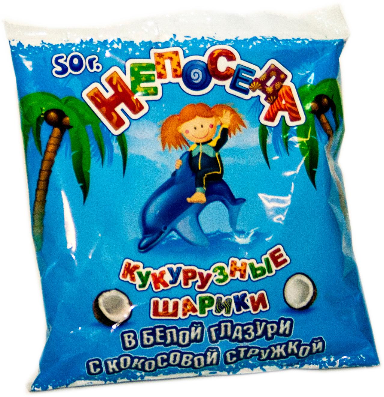 Непоседа шарики кукурузные в белой глазури с кокосовой стружкой, 50 г rich шоколад молочный с кокосовой стружкой 70 г
