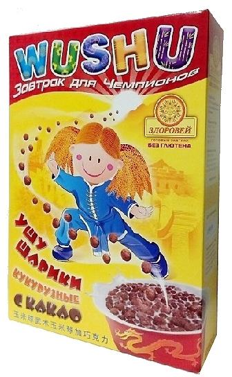 Здоровей Ушу хрустящие кукурузные шарики со вкусом шоколада, 250 г co e