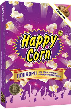 Happy Corn Попкорн для приготовления в СВЧ со вкусом карамели, 100 г4607156600199Попкорн является самым полезным снеком – это полноценный зерновой продукт, источник высококачественных углеводов, он низкокалориен, поэтому может использоваться в программах снижения веса. Главное его достоинство в том, что он содержит большое количество клетчатки, которая очищает организм от токсинов и играет значительную роль в регуляции уровня холестерина и сахара в крови. По предварительным подсчётам, в одной порции попкорна содержится 50% дневной нормы клетчатки.