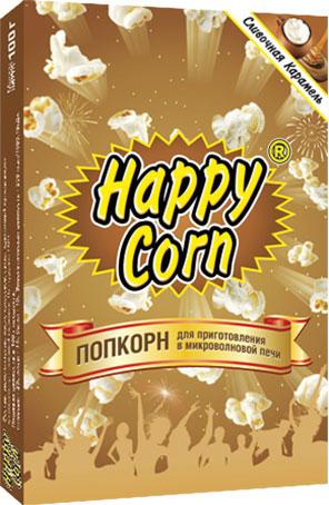 Happy Corn Попкорн для приготовления в СВЧ со вкусом сливочной карамели, 100 г