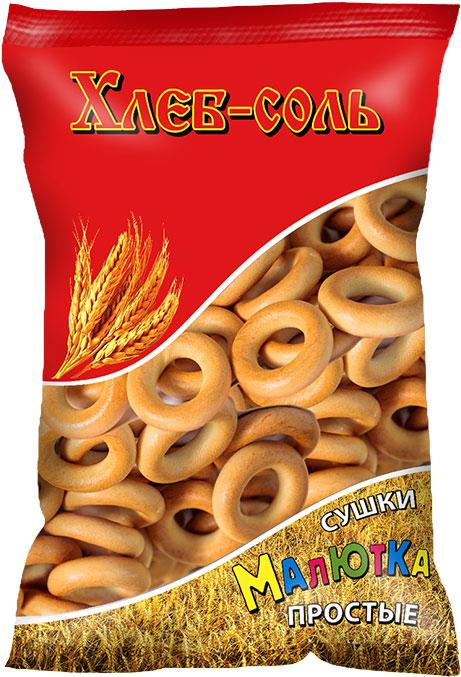 Хлеб-Соль Сушки малютка простые, 200 г хлеб соль сушки малютка с маком 200 г