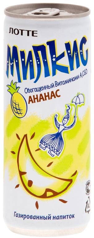 Lotte Milkis напиток газированный безалкогольный со вкусом Ананаса, 250 мл8801056015527Безалкогольный слабогазированный напиток, обогащенный кальцием, витаминами А, С и Д, вкус ананаса. Легкий освежающий Милкис - это сочетание мягкого нежного вкуса сливок с разнообразными вкусами фруктов, дополняемое небольшой газированностью. Милкис имеет нежный молочный цвет, в нем отсутствуют консерванты и красители. Богатый кальцием, в удобной банке, Милкис можно рекомендовать детям и пожилым людям, ведь он полезен для здоровья. Милкис напиток - полезный и вкусный выбор молодежи, в нем нет алкоголя, он прекрасно дополнит любую вечеринку.