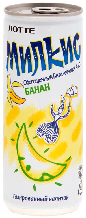 Lotte Milkis напиток газированный безалкогольный со вкусом Банана, 250 мл полноценное сбалансированное питание pediasure малоежка со вкусом банана 200 мл с 12 месяцев