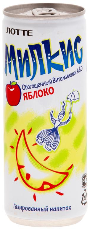 Lotte Milkis напиток газированный безалкогольный со вкусом Яблока, 250 мл8801056019938Безалкогольный слабогазированный напиток, обогащенный кальцием, витаминами А, С и Д, вкус яблока. Легкий освежающий Милкис - это сочетание мягкого нежного вкуса сливок с разнообразными вкусами фруктов, дополняемое небольшой газированностью. Милкис имеет нежный молочный цвет, в нем отсутствуют консерванты и красители. Богатый кальцием, в удобной банке, Милкис можно рекомендовать детям и пожилым людям, ведь он полезен для здоровья. Милкис напиток - полезный и вкусный выбор молодежи, в нем нет алкоголя, он прекрасно дополнит любую вечеринку.