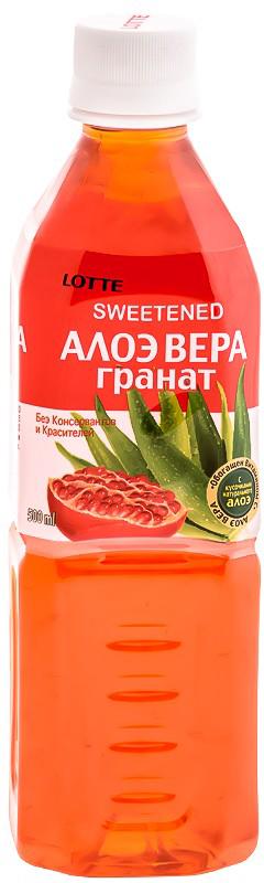 Lotte Aloe Vera напиток безалкогольный негазированный с мякотью алоэ со вкусом Граната, 500 мл8801056024413Освежающий корейский напиток с натуральным соком и кусочками алоэ. Полезен для здоровья и содержит множество необходимых организму питательных веществ. Напиток Алоэ-вера-Гранат хорошо утоляет жажду, обладает приятным кисло-сладким вкусом и нравится людям всех возрастов.