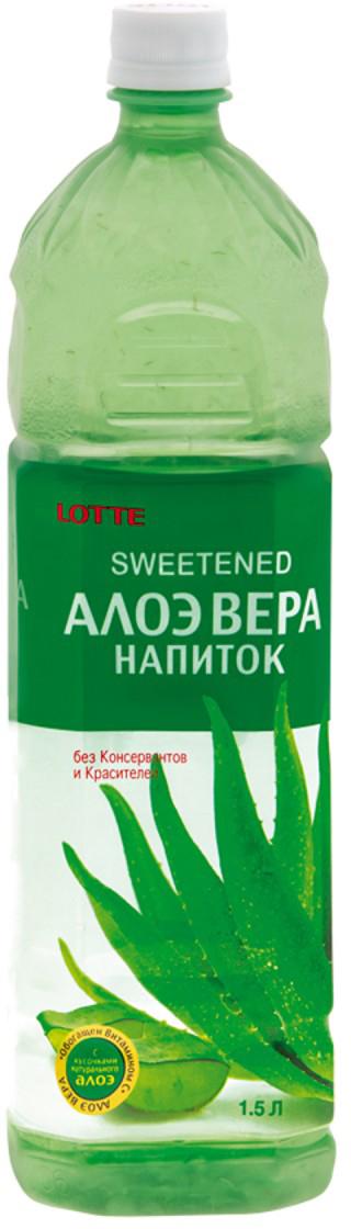 Lotte Aloe Vera напиток безалкогольный негазированный с мякотью алоэ оригинальный, 1,5 л lotte aloe vera напиток безалкогольный негазированный с мякотью алоэ со вкусом вишни 240 мл