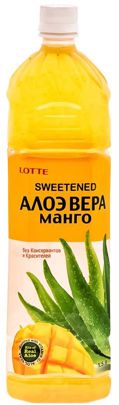 Lotte Aloe Vera напиток безалкогольный негазированный с мякотью алоэ со вкусом Манго, 1,5 л8801056024475Безалкогольный корейский напиток с кусочками алоэ, дополнительно обогащенный витамином С. Не содержит красителей и консервантов, является исключительно полезным для здоровья продуктом. Напиток Алоэ-вера-Манго от Lotte понравится взрослым и детям, утолит жажду и подарит хорошее настроение.