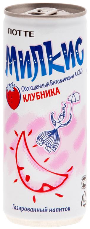 Lotte Milkis напиток газированный безалкогольный со вкусом Клубники, 250 мл pediasure малоежка со вкусом клубники смесь с 12 месяцев 200 мл