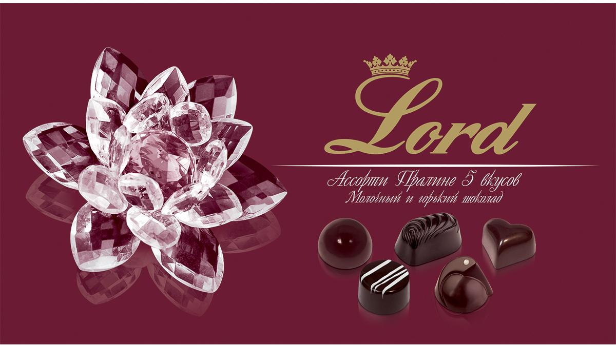 Lord Кристалл шоколадные конфеты с начинкой, 205 г часы круглые из дерева printio маски