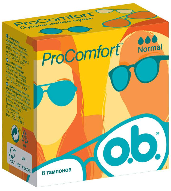 "O.B. Тампоны ""ProComfort Normal"", 8 шт"