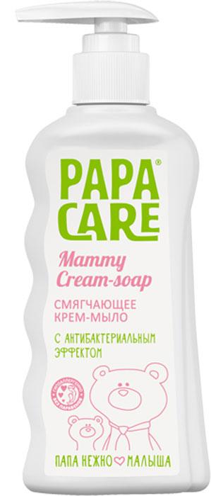 Papa Care Крем-мыло для рук с антибактериальным эффектом 250 мл винодерм крем с эффектом детоксикации отзывы