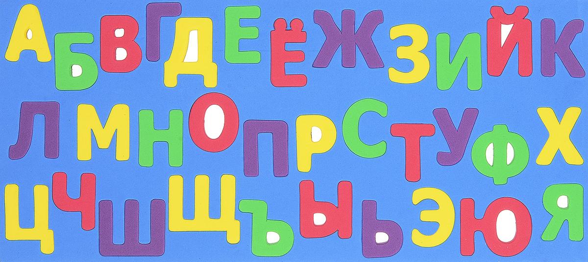 Kribly Boo Обучающая игра Магнитный набор букв цвет фона синий kribly boo набордляраскрашивания