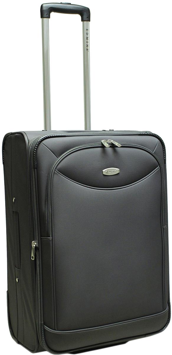 Чемодан-тележка Edmins, на колесах, цвет: серый, 67 л. 213 НМ 740*3-1008-20PCЧемодан Edmins изготовлен из прочного полиэстера: ткань проста в уходе и легко чистится и выдерживает температурные перепады. Выдвижная ручка с кнопкой фиксатором, 2 колеса, которые скрыты в корпусе чемодана. Продуманная и удобная внутренняя организация включает: прижимные ремни для фиксации вещей, боковой карман на молнии, на крышке чемодана расположен карман-сетка на молнии, в комплект входит чехол для обуви. Ручка сбоку позволяет пронести чемодан там, где нет возможности катить. Встроенная адресная бирка расположена на задней стенке чемодана. На внешней стороне присутствует вместительный карман на молнии, который позволяет все самое необходимое хранить под рукой. Чемодан имеет функцию увеличения объема на 5 см. Максимальная нагрузка 20 кг.Вес: 3,9 кг; объем: 67 л.Размер: 60 х 40 х 28 см. Гарантия 2 года.Как выбрать чемодан. Статья OZON Гид