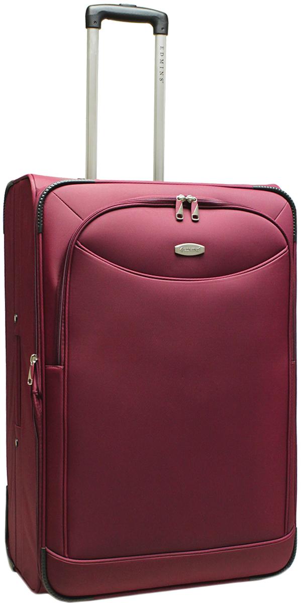 Чемодан-тележка Edmins, на колесах, цвет: бордо, 95 л. 213 НМ 760*2-1213 НМ 760*2-1Чемодан Edmins изготовлен из прочного полиэстера: ткань проста в уходе и легко чистится и выдерживает температурные перепады. Выдвижная ручка с кнопкой фиксатором, 2 колеса, которые скрыты в корпусе чемодана. Продуманная и удобная внутренняя организация включает: прижимные ремни для фиксации вещей, боковой карман на молнии, на крышке чемодана расположен карман-сетка на молнии, в комплект входит чехол для обуви. Ручка сбоку позволяет пронести чемодан там, где нет возможности катить. Встроенная адресная бирка расположена на задней стенке чемодана. На внешней стороне присутствует вместительный карман на молнии, который позволяет все самое необходимое хранить под рукой. Чемодан имеет функцию увеличения объема на 5 см. Максимальная нагрузка 30 кг.Вес: 5,4 кг; объем: 100 л.Размер: 70 х 45 х 32 см. Гарантия 2 года.