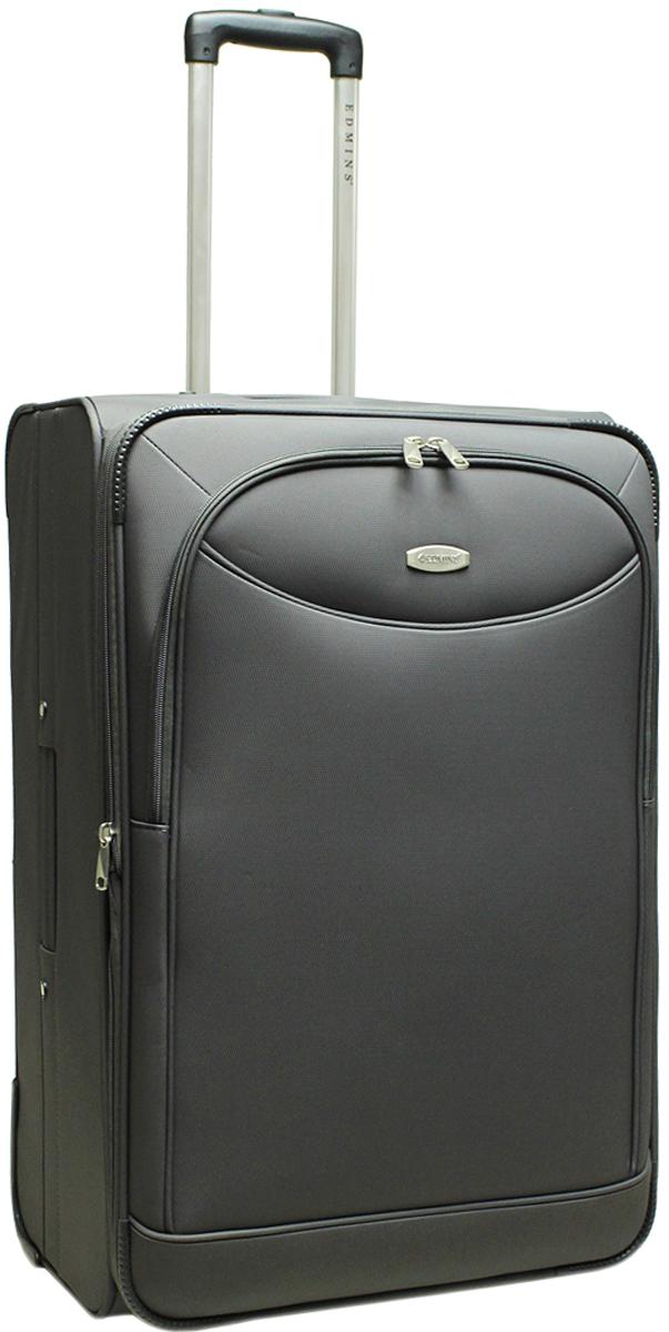 Чемодан-тележка Edmins, на колесах, цвет: серый, 100 л. 213 НМ 760*3-1213 НМ 760*3-1Чемодан Edmins изготовлен из прочного полиэстера: ткань проста в уходе и легко чистится и выдерживает температурные перепады. Выдвижная ручка с кнопкой фиксатором, 2 колеса, которые скрыты в корпусе чемодана. Продуманная и удобная внутренняя организация включает: прижимные ремни для фиксации вещей, боковой карман на молнии, на крышке чемодана расположен карман-сетка на молнии, в комплект входит чехол для обуви. Ручка сбоку позволяет пронести чемодан там, где нет возможности катить. Встроенная адресная бирка расположена на задней стенке чемодана. На внешней стороне присутствует вместительный карман на молнии, который позволяет все самое необходимое хранить под рукой. Чемодан имеет функцию увеличения объема на 5 см. Максимальная нагрузка 30 кг.Вес: 5,3 кг; объем: 100 л.Размер: 70 х 45 х 32 см. Гарантия 2 года.Как выбрать чемодан. Статья OZON Гид