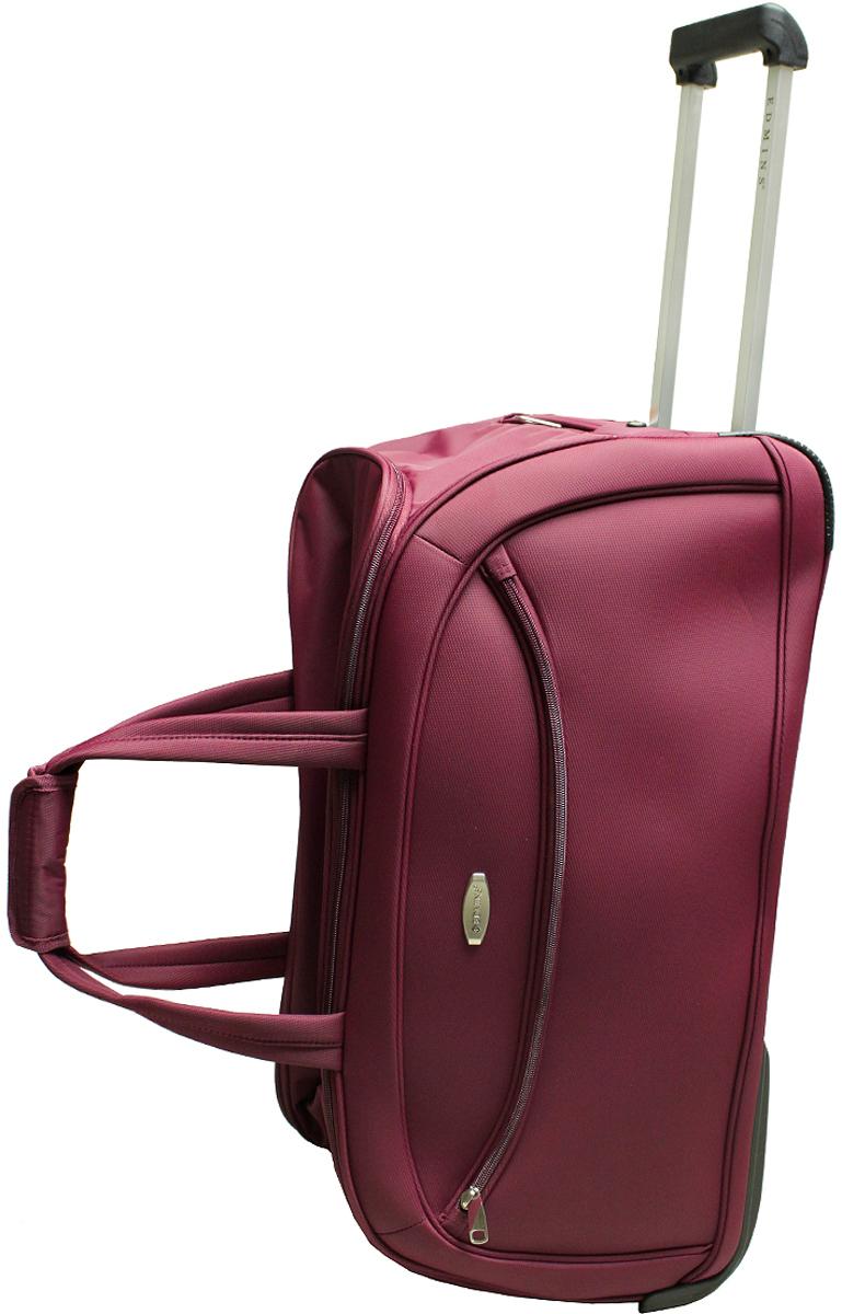 Сумка дорожная Edmins, на колесах, цвет: бордо, 80 л. 213 НТВ 240*2-1213 НТВ 240*2-1Дорожная сумка-тележка Edmins выполнена из легкой, очень прочной ткани, которая великолепно сохраняет форму и проста в уходе. Удобство сумки-тележки обеспечивает выдвижная телескопическая ручка; имеются две ручки-переноски и широкий плечевой ремень. Два колеса, интегрированные в корпус, обеспечивают мобильность. Данная модель удобна и практична для любой поездки. На внешней стороне находится вместительный карман на молнии, который позволяет все самое необходимое хранить под рукой.Максимальная нагрузка: 17 кг.Вес: 4,4 кг.Объем: 83 л. Внешние размеры: 65 х 34 х 38 см.