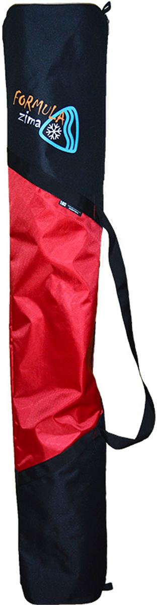"""Чехол для горных лыж """"Norma"""", цвет: черный, красный, 160 см, FormulaZima"""