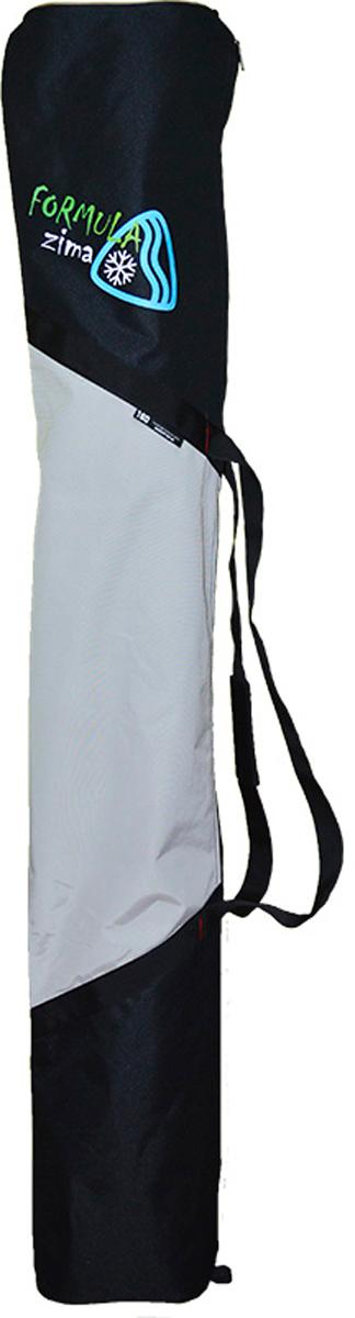 """Чехол для горных лыж """"Norma"""", цвет: черный, серый, 170 см, FormulaZima"""