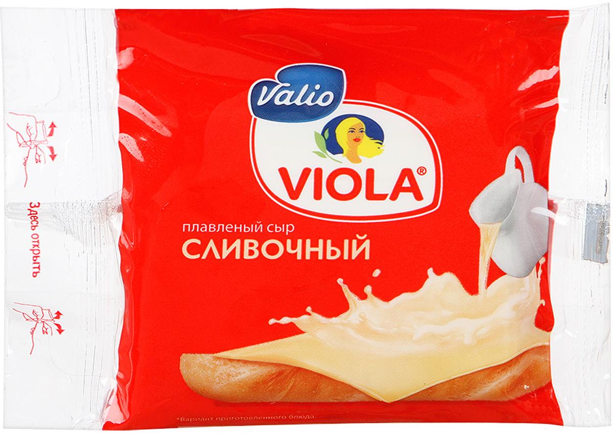 Valio Viola Сыр плавленый Сливочный, в ломтиках, 140 г valio viola сыр плавленый сливочный 200 г