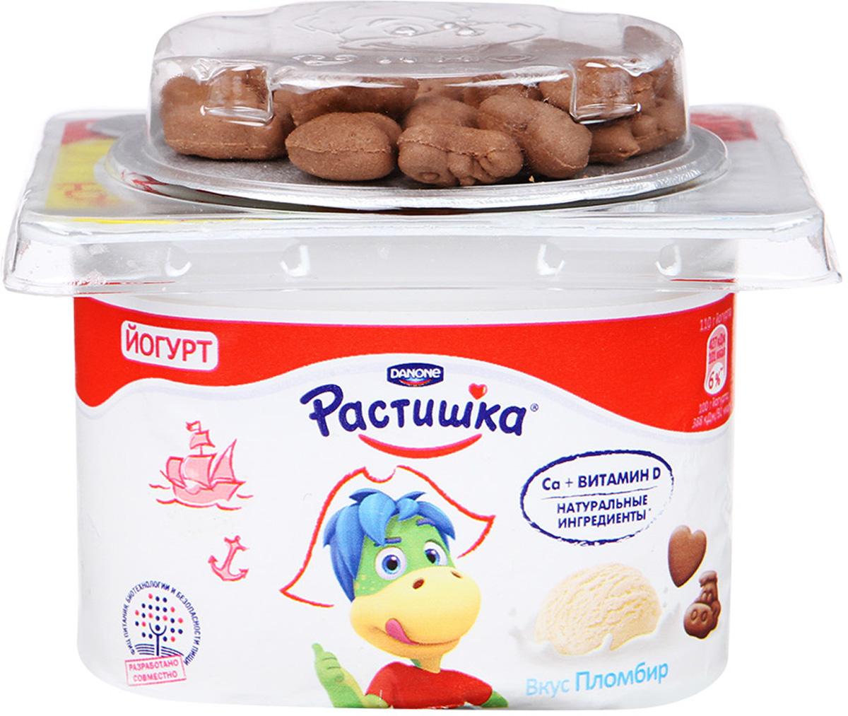 Растишка Йогурт густой Пломбир с печеньем 3%, 115 г даниссимо продукт творожный пломбир 5 4% 130 г