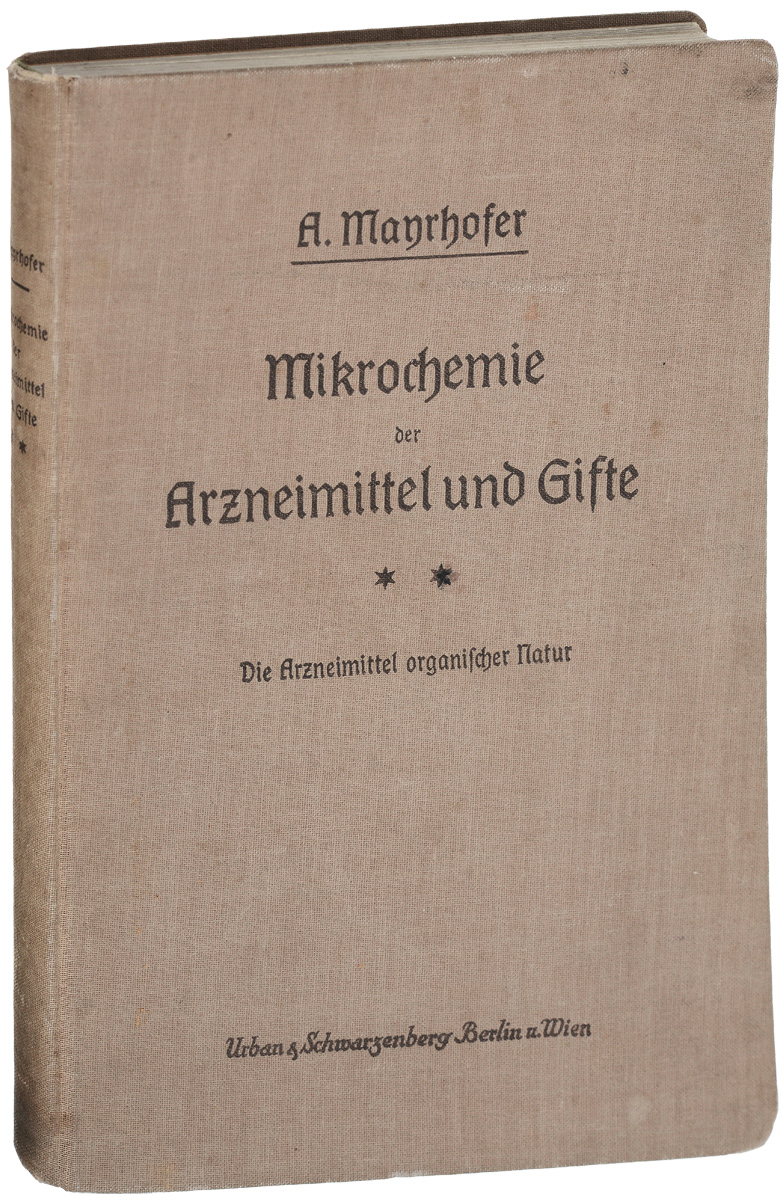 Mikrochrmie der Arzneimittel und Gifte II. Teil дутики der spur der spur de034amde817