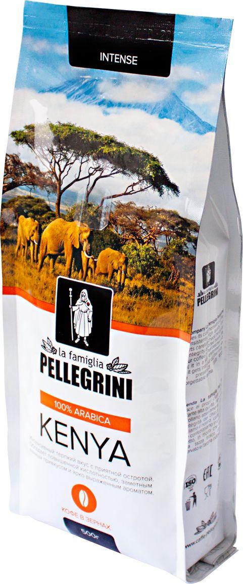 La Famiglia Pellegrini Kenya кофе в зернах, 500 г4603734101027Натуральный зерновой кофе La Famiglia Pellegrini KENYA это мытая арабика класса Specialty, имеет терпкий интенсивный вкус с приятной остротой, обладает винным привкусом, повышенной кислотностью и ярко выраженным ароматом. Степень обжарки средняя.Кофе: мифы и факты. Статья OZON Гид