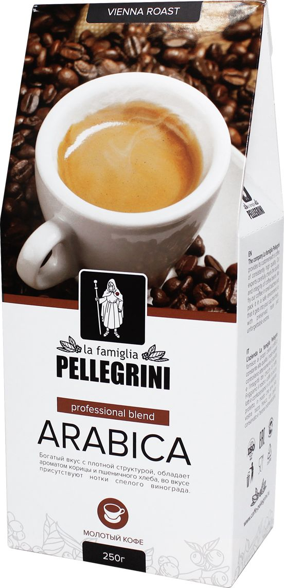 La Famiglia Pellegrini Arabica Professional Blend кофе молотый, 250 г жакет rosanna pellegrini жакеты на пуговицах