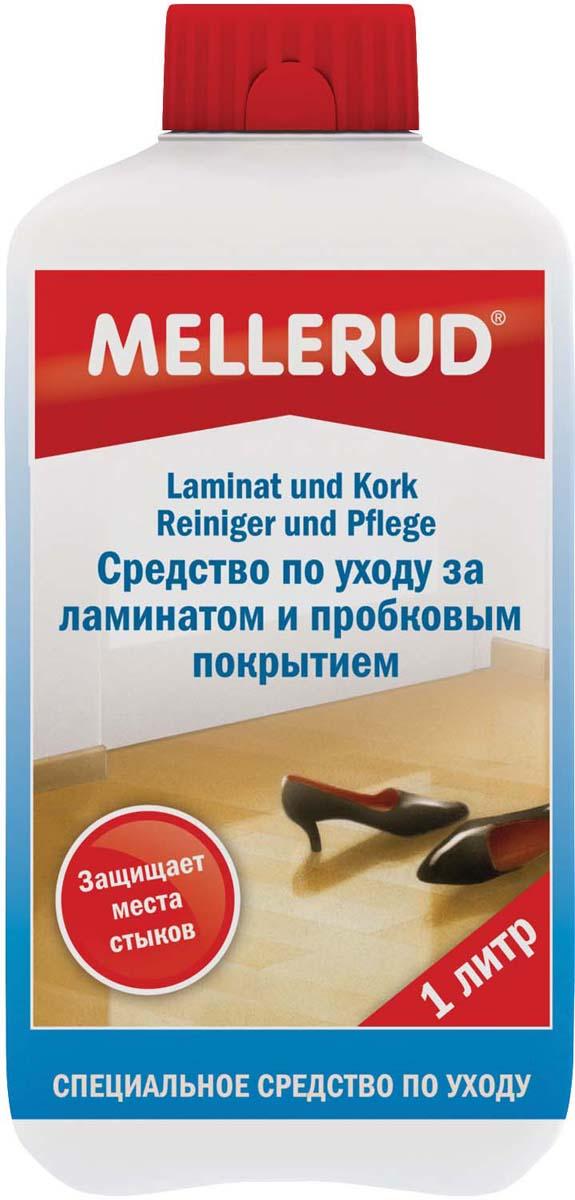 Чистящее средство Mellerud, для ухода за ламинатом и пробковым покрытием, 1 л средство для чистки и ухода за линолеумом mellerud 1 л