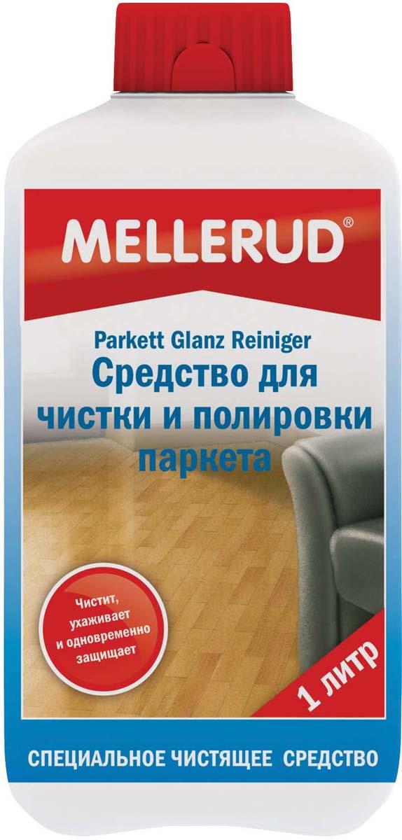 Средство для чистки и полировки паркета Mellerud, 1 л319Средство Mellerud одновременно чистит и ухаживает за всеми видами паркетных и деревянных полов. Освежает, удаляет грязь, защищает и не делает пол скользким. Дополнительная полировка не требуется. Регулярное использование предотвращает появление преждевременных признаков старения - потемнения, появления серых и вытертых полос. Для полов из ламината рекомендуем использовать средство по уходу за ламинатом и пробковым покрытием.Применение: добавить данное средство в теплую воду для мытья полов (60 мл. продукта на ведро воды), хорошо перемешать. Равномерно нанести и вымыть обычным способом. Не вытирать - дать высохнуть. Глянец проявится самостоятельно.Расход: до 15 применений при поверхности до 50 кв.м.Внимание. Не наступать на поверхность во время высыхания. Объем: 1000 мл. Как выбрать качественную бытовую химию, безопасную для природы и людей. Статья OZON Гид