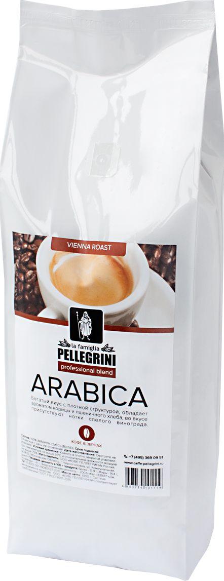 La Famiglia Pellegrini Arabica Professional Blend кофе в зернах, 1 кг4603734101119Кофе в зернах La Famiglia Pellegrini Arabicaprofessionalblend– это смесь отборных кофейных зерен, состоящая исключительно из 100% арабики сорта премиум. В практичной упаковке 1 кг. Отличный вариант кофе на каждый день. Готовый напиток имеет богатый вкус с плотной структурой, обладает ароматом корицы и пшеничного хлеба, во вкусе присутствуют нотки спелого винограда.Кофе: мифы и факты. Статья OZON Гид
