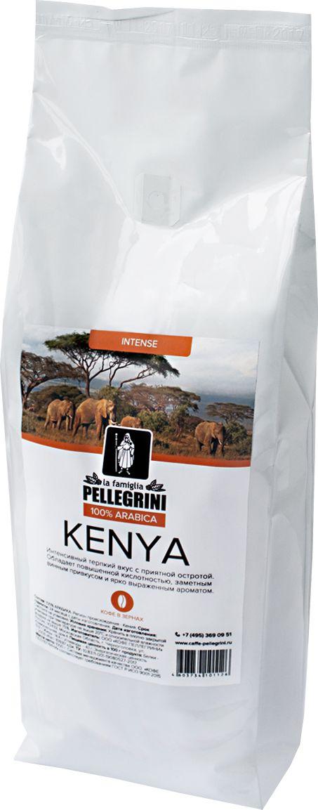 La Famiglia Pellegrini Kenya кофе в зернах, 1 кг блуза rosanna pellegrini блузы в горошек