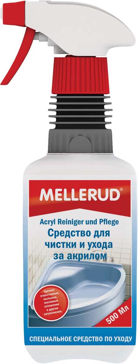 Средство для чистки и ухода за акрилом Mellerud, 500 мл331Средство Mellerud удаляет известковые, мыльные, масляные отложения и другие виды загрязнений, предотвращая при этом повторное появление пыли и грязи на всех поверхностях из акрила и других искусственных материалах: ванна, душевая кабина, гидромассажная ванна и т.д. Чистит, ухаживает и придает одновременно водоотталкивающий эффект и блеск. Подходит также для смесителей из хрома и высококачественной стали.Применение: перед применением хорошо встряхнуть. Нанести средство на влажную тряпку и равномерно растереть по влажной поверхности. Оставить на 5-10 минут. После смыть теплой водой и протереть мягкой тряпкой.Внимание. Не допускать попадания в руки детей. Объем: 500 мл. Как выбрать качественную бытовую химию, безопасную для природы и людей. Статья OZON ГидУважаемые клиенты! Обращаем ваше внимание на то, что упаковка может иметь несколько видов дизайна. Поставка осуществляется в зависимости от наличия на складе.