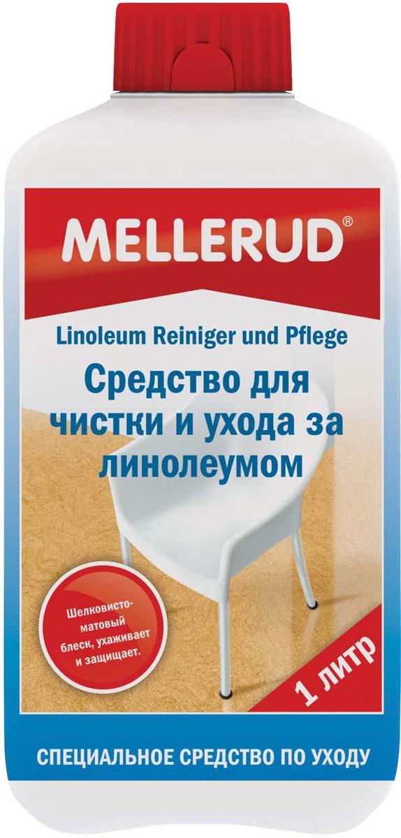 Средство для чистки и ухода за линолеумом Mellerud, 1 л vichy пена для бритья для чувствительной кожи vichy homme склонной к покраснению 200 мл