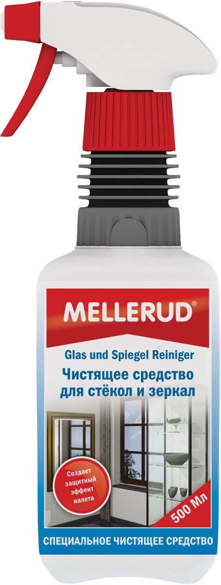 Чистящее средство для стекол и зеркал Mellerud, 500 мл