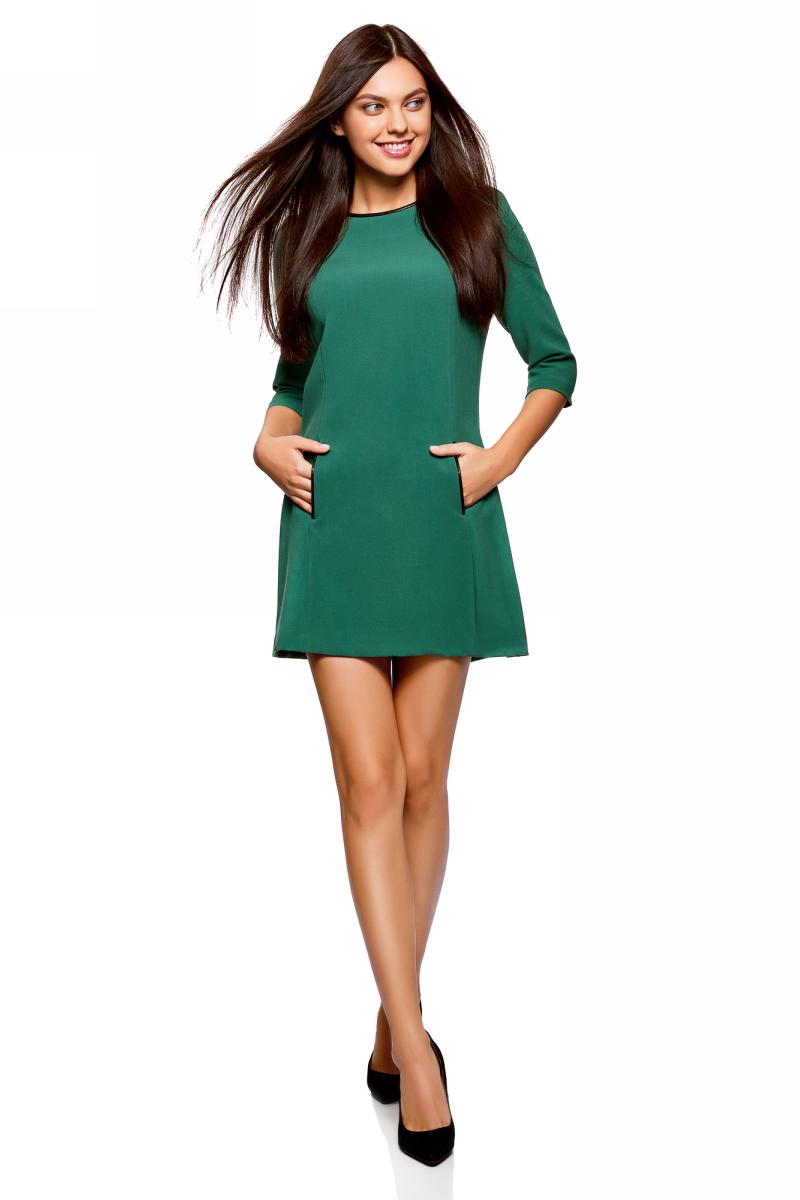 Платье oodji Ultra, цвет: темно-изумрудный. 12C02003-2/38248/6E00B. Размер 36 (42-170)12C02003-2/38248/6E00B